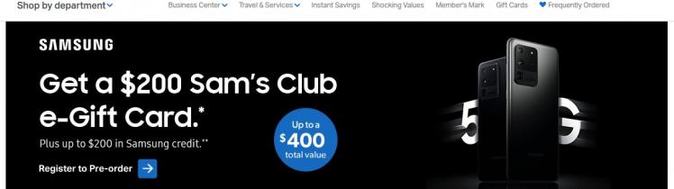 Sams Club Reward Logo